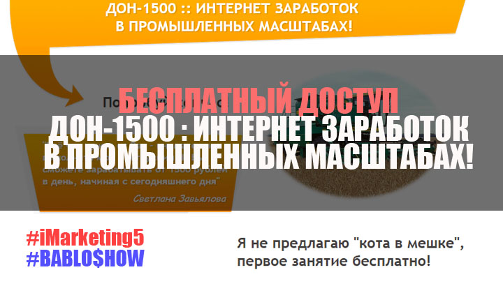 don-1500