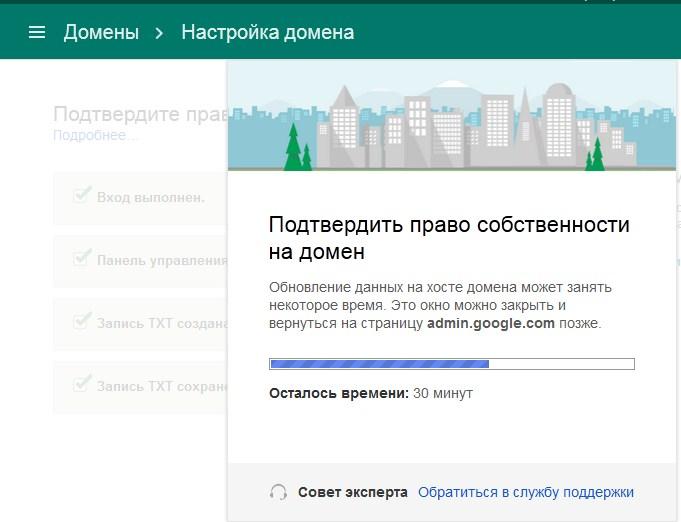 googlesmugl