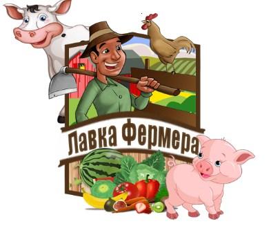 Лавка Фермера лого