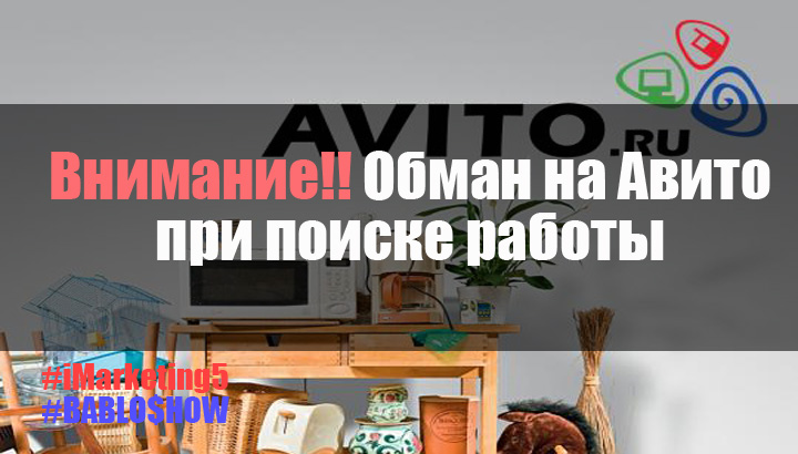Доска объявлений от частных лиц и компаний в России на Avito