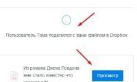 Email рассылка через Dropbox.com | Спам через Dropbox.com