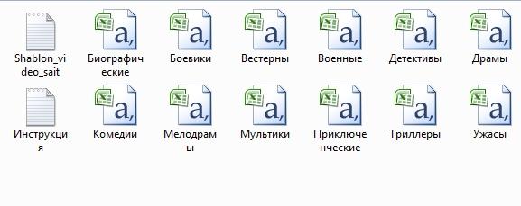файлы для импорта