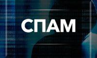 Спам и бесплатные подписчики в Телеграм