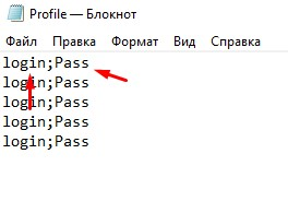 login;pass