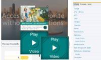 Как удалить рекламу by counterflix из браузера