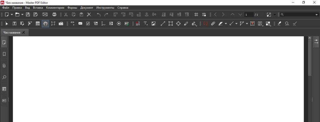 Интерфейс Master PDF Editor